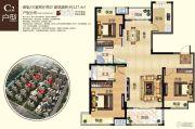 翰林壹品3室2厅2卫127平方米户型图