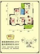 海逸豪庭3室2厅1卫78--95平方米户型图