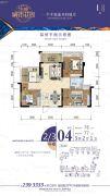 华盛城市花园3室2厅1卫76平方米户型图