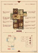 华锦锦园3室2厅2卫113--120平方米户型图