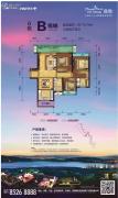 保利公园3室2厅2卫116平方米户型图