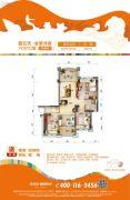 碧桂园珊瑚宫殿3室2厅2卫82--83平方米户型图