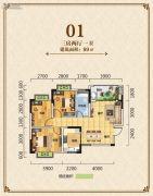 凯城一品3室2厅1卫89平方米户型图