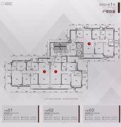 保利大都会3室2厅2卫126平方米户型图
