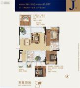 世达广场2室2厅2卫100平方米户型图