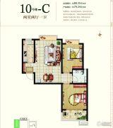 国瑞瑞城2室2厅1卫88平方米户型图