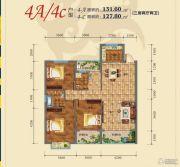 君悦珑庭3室2厅2卫127--131平方米户型图