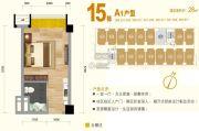 优格国际1室1厅1卫28平方米户型图