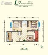 融尚中央住区2室2厅1卫83平方米户型图