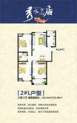 秀水名居3室2厅1卫121平方米户型图