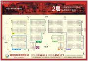 湘南国际商贸博览城0平方米户型图