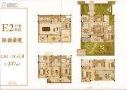 德信・乐清府0室0厅0卫207平方米户型图