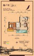 顺祥南洲1号1室2厅1卫52平方米户型图