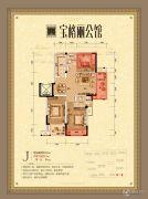 宝格丽公馆3室2厅2卫102平方米户型图