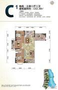 观澜府邸3室2厅2卫132平方米户型图