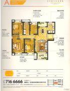 宝龙城市广场4室2厅1卫110--112平方米户型图