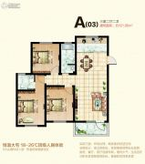 江都恒通帝景蓝湾3室2厅2卫121平方米户型图