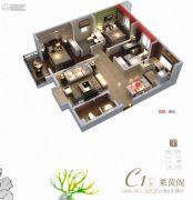 宝格丽小镇3室2厅1卫11537平方米户型图