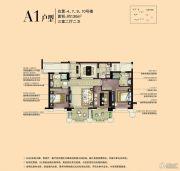 康城一品3室2厅2卫0平方米户型图
