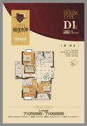 颍河水岸3室2厅1卫121平方米户型图