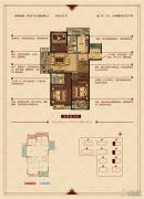 华锦锦园3室2厅2卫117--120平方米户型图
