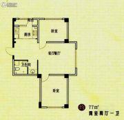 东方・新湖俪城2室2厅1卫77平方米户型图