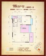 泰瑞名轩2室2厅1卫84平方米户型图