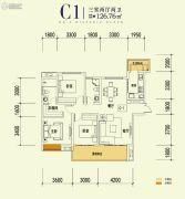 汉上第一街3室2厅2卫126平方米户型图