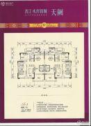 香江水岸新城5期3室2厅2卫135平方米户型图