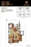 御岛财富公馆3室2厅2卫0平方米户型图