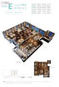 联发君悦华府4室2厅2卫138平方米户型图
