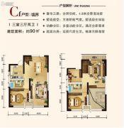 合生君景湾3室3厅2卫0平方米户型图