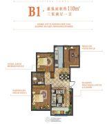 招商・莱顿小镇3室2厅1卫110平方米户型图