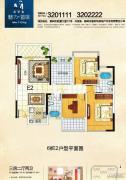 魅力首座3室2厅2卫105平方米户型图