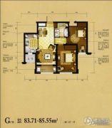 瑞城御园2室2厅1卫83--85平方米户型图