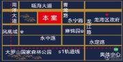 御珑湾(瑶溪・金御湾)交通图
