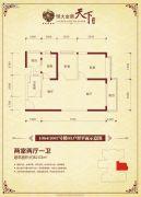 成都恒大金碧天下2室2厅1卫80--82平方米户型图