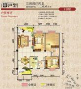 汉韵鑫城3室2厅2卫116平方米户型图