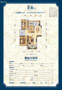 金色蓝镇3室2厅1卫108平方米户型图