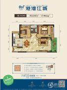 港湾江城2室2厅1卫81--83平方米户型图