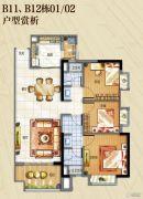 万科华府3室2厅2卫108平方米户型图