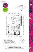 晟领国际3室2厅2卫134平方米户型图