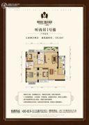 葡萄园・城市花园3室2厅2卫129平方米户型图