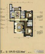 瑞城御园2室2厅2卫119--122平方米户型图