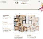 绿城・留香园4室2厅2卫139平方米户型图