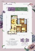 柳江碧桂园3室2厅2卫0平方米户型图