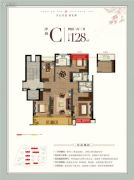 荣安桃花源4室2厅2卫128平方米户型图