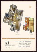 福安东百广场3室2厅2卫88平方米户型图