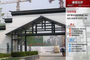 北京怡园看图说房
