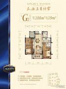 明华名港城二期3室2厅2卫100平方米户型图
